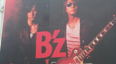 Photo of Bookstore ブックセンター コスモ 津山店 at 川崎214-1, 津山市 708-0841, Japan