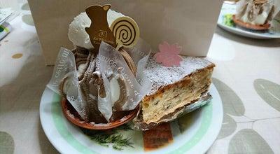 Photo of Dessert Shop 菓心亭 かまだ 子安店 at 鴨島1丁目3-4, 上越市, Japan