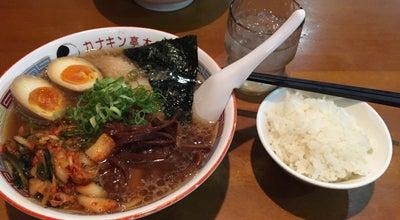 Photo of Ramen / Noodle House カナキン亭 島田東町店 at 東町1190-2, 島田市 427-0011, Japan