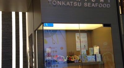 Photo of Japanese Restaurant Tonkichi Tonkatsu at Shop L401, 4/f, The One, 100 Nathan Rd, Tsim Sha Tsui, Hong Kong