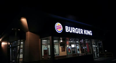Photo of Burger Joint BURGER KING 17号籠原店 at 幡羅町1-7-2, 深谷市, Japan