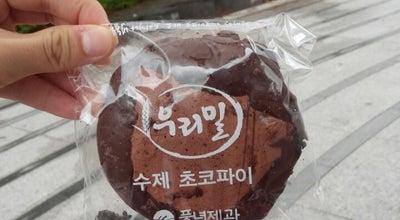 Photo of Bakery 풍년제과 at 덕진구 벚꽃로 57, 전주시 54937, South Korea
