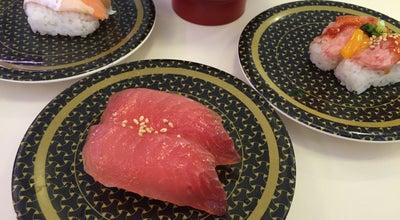 Photo of Sushi Restaurant はま寿司 水戸内原店 at 内原町字東484-1, 水戸市, Japan