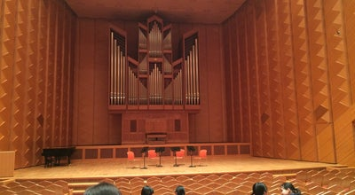 Photo of Concert Hall アトリオン 音楽ホール at 中通2-3-8, 秋田市, Japan