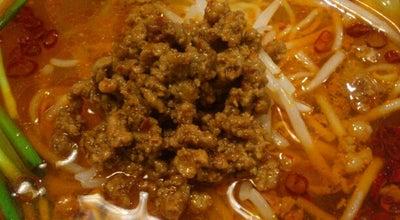 Photo of Ramen / Noodle House 熱烈一番亭 御薗店 at 御薗町長屋2072−2, 伊勢市, Japan