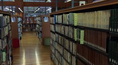 Photo of Library 萩市立萩図書館 at 江向552-2, 萩市 758-0041, Japan
