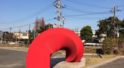 Photo of Art Museum 下関市立美術館 at 長府黒門東町1-1, 下関市 752-0986, Japan
