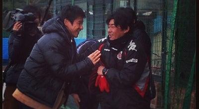 Photo of Soccer Stadium 宮の沢白い恋人サッカー場 at 宮の沢2条3, 札幌市 063-0059, Japan