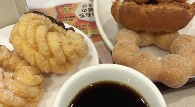 Photo of Donut Shop ミスタードーナツ 須坂インターショップ at 大字井上1973-1 382-0045, Japan