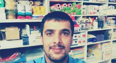 Photo of Bookstore Zafer Kırtasiye at Turgut Reis Mh, Adıyaman, Turkey