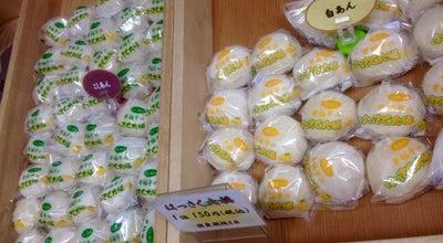 Photo of Dessert Shop 昇福亭長江店 at 十四日元町2-17, 尾道市 722-0034, Japan