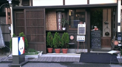 Photo of Tea Room 陣屋カフェ Zinya Cafe at 高山市, Japan