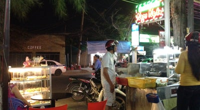 Photo of Arepa Restaurant bánh flan Ngọc Ngân at Vietnam