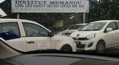 Photo of Monument / Landmark Long Life Safety Driving Centre at Malaysia