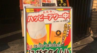 Photo of Sake Bar 笑食膳 えびす門 at 中央区下通1-7-19, 熊本市 860-0807, Japan