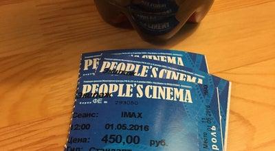 Photo of Movie Theater IMAX at Улан-Удэ, Бурятия, Russia