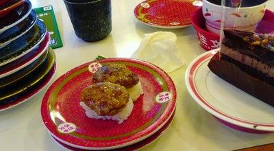 Photo of Sushi Restaurant はま寿司 市原五井店 at 五井2450, 市原市 290-0056, Japan