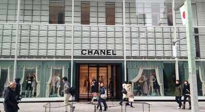 Photo of Boutique CHANEL Ginza at 銀座3-5-3, 中央区 104-0061, Japan