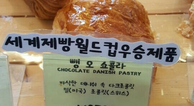 Photo of Bakery Vanuatu Boulangerie at South Korea