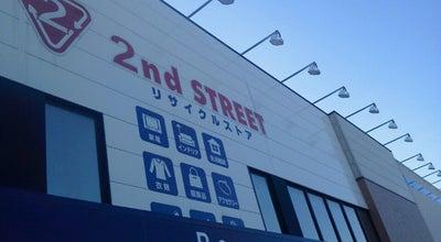 Photo of Thrift / Vintage Store セカンドストリート 鞍月店 at 戸水2-64, 金沢市, Japan