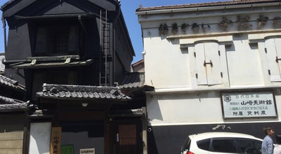 Photo of Art Museum 山崎美術館 at 仲町4-13, 川越市, Japan