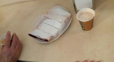Photo of Bakery Крендель at Poltava, Ukraine