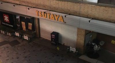 Photo of Video Store TSUTAYA 府中駅前店 at 府中町1-1-4, 府中市 183-0055, Japan