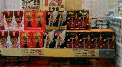 Photo of Candy Store おかしのまちおか イオンレイクタウンmori店 at レイクタウン 3-1-1, 越谷市 343-0826, Japan
