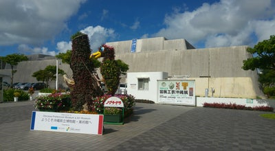 Photo of Art Museum Okinawa Prefectural Museum and Art Museum at Japan