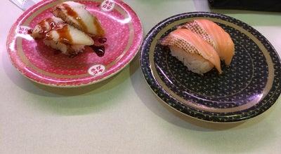 Photo of Sushi Restaurant はま寿司 高浜裨田店 at 稗田町5-6−21, 高浜市 444-1321, Japan