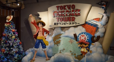 Photo of Theme Park 東京ワンピースタワー (Tokyo One Piece Tower) at 芝公園4-2-8, 港区 105-0011, Japan