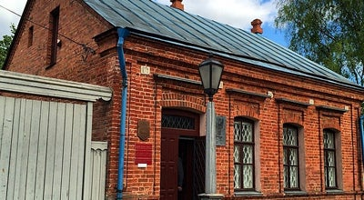 Photo of Museum Дом-музей Марка Шагала at Покровская Ул., 11, Vitebsk, Belarus
