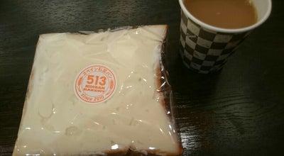 Photo of Bakery スペイン石窯パン513 at 庄野羽山4-20-9, 鈴鹿市, Japan