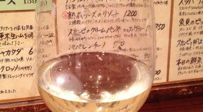 Photo of Italian Restaurant リストランテ真田 at 延広町2-11, 福山市, Japan