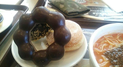 Photo of Donut Shop ミスタードーナツ 柏崎ショップ at 幸町809-1, 柏崎市 945-0821, Japan