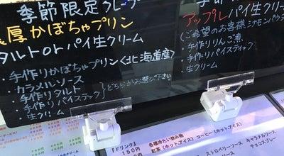 Photo of Dessert Shop クレープショップ Arigatou at 駅東通り3-34-22, 小山市 323-0022, Japan