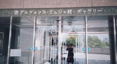 Photo of Art Gallery 堺市立文化館アルフォンス・ミュシャ館 at 田出井町1-2-200, 堺市堺区 590-0014, Japan