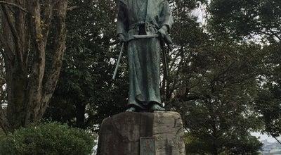 Photo of Park 武蔵塚公園 at 北区龍田弓削1丁目, 熊本市, Japan