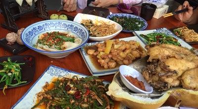 Photo of Chinese Restaurant 醉长安 at 书院路, China