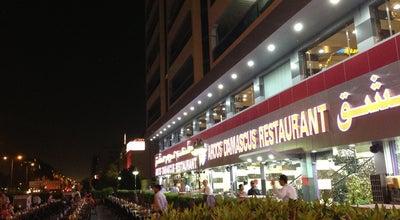 Photo of Middle Eastern Restaurant Aroos Damascus Restaurant مطعم عروس دمشق at Al Jazeera St, Dubai, United Arab Emirates