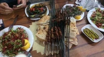 Photo of Chinese Restaurant Sakızcioğlu Çin Lokantasi at Istiklal Mah, Osmaniye 80000, Turkey