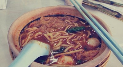 Photo of Chinese Restaurant 面之家 at Malaysia