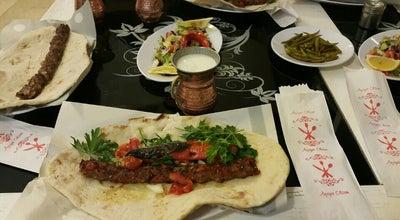 Photo of Diner Uğur Kebap 2 Halil Usta at Mustafa Kokmen Bul. No : 22( Polopark Bitisigi ), G.Antep Nizip, Turkey
