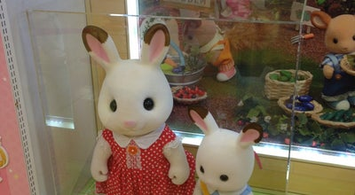 Photo of Toy / Game Store 토이저러스 at 동래구 중앙대로 1393, 부산광역시, South Korea