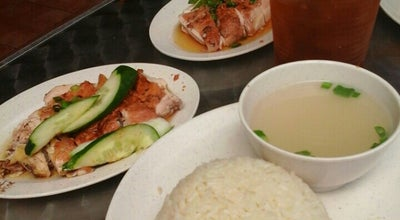 Photo of Asian Restaurant KOPITIAM Chicken Rice Guys at 40, Jalan Zirkon 7f/f, Shah Alam 40000, Malaysia