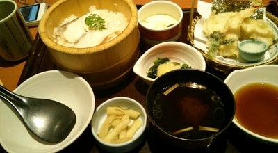 Photo of Japanese Restaurant 和食さと 浜北店 at 平口2927-1, 浜松市浜北区 434-0041, Japan