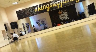 Photo of Dance Studio King Step at Ул. Рихарда Зорге, 24, Казань 420104, Russia
