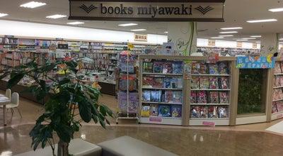 Photo of Bookstore 宮脇書店 北谷店 at 北前1-2-3, 北谷町, Japan
