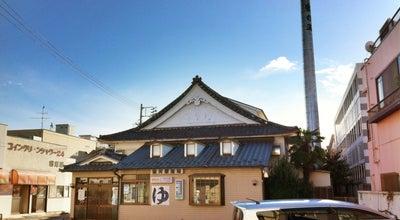 Photo of Bath House 宿河原浴場 at 多摩区宿河原3-5-13, 川崎市 214-0014, Japan