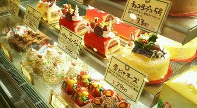 Photo of Dessert Shop SWEETS MIZUNOYA at 高洲1-16-55, 千葉市美浜区 261-0004, Japan